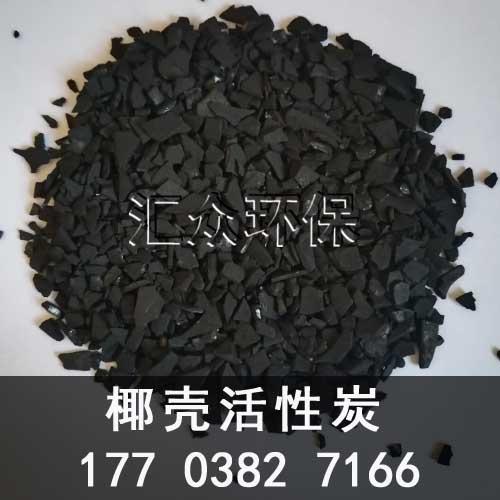 永春活性炭生产厂家