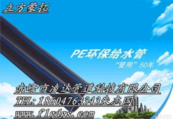 赤峰敖�hHDPE��г��螺旋管315×0.63Mpa管道