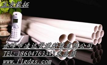 赤峰PE��Ч�315×0.63Mpa管道