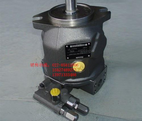 贵港市覃塘A8V80ER1.1R101F1轴向柱塞泵