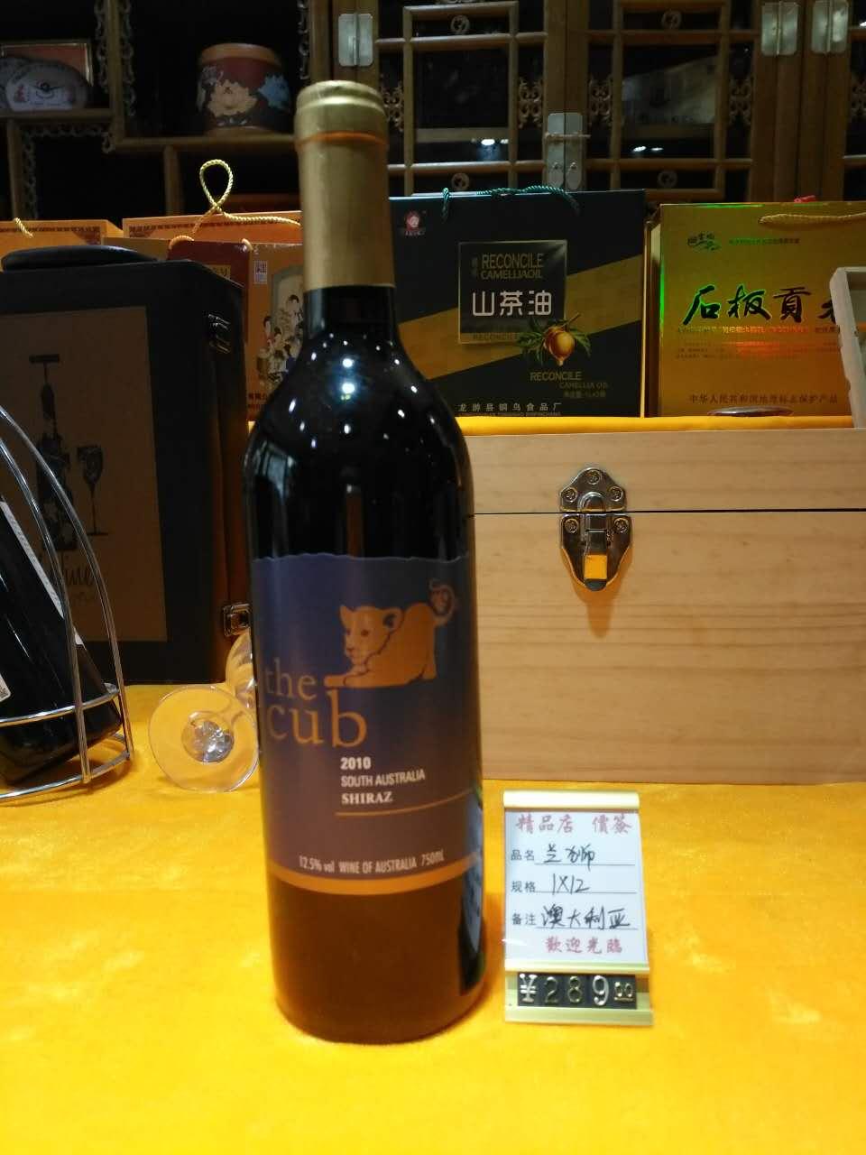 澳洲进口红酒、特色澳洲原装进口红酒