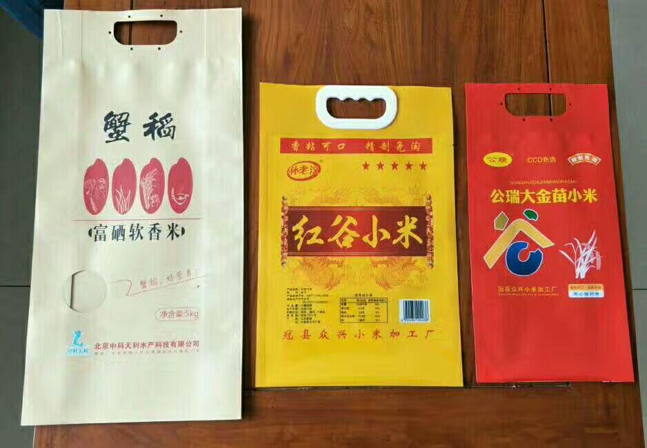 质量优的食品包装袋生产厂家推荐_食品袋加工