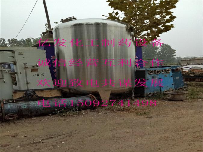 安徽省淮南市回收大型食品设备
