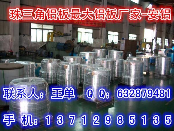 凤岗6061al冲压铝板、光明2.0mm铝板优质