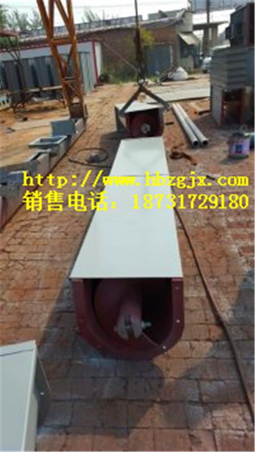 讷河管式螺旋输送机衡泰机械