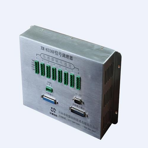 专业混凝土搅拌控制系统信息调理器-通用砼搅拌控制系统供应-济南市欣盟自控技术有限责任公司