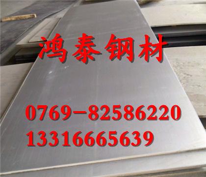 吉林S31266不锈钢板材执行什么标准