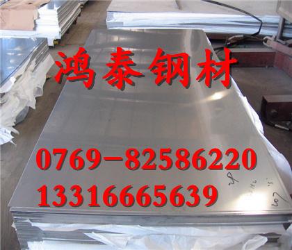 北京022Cr19Ni10不锈钢板材现货价格厂家批发