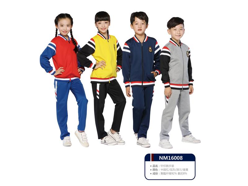 专业的幼儿园校服定制当选南墨服装,福建幼儿园校服定制厂家