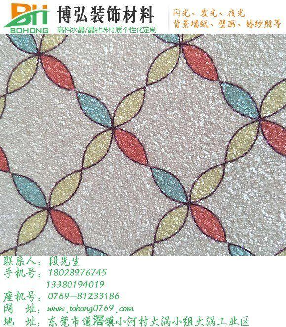 河北水晶珠墙纸-广东知名的水晶珠墙纸供应商
