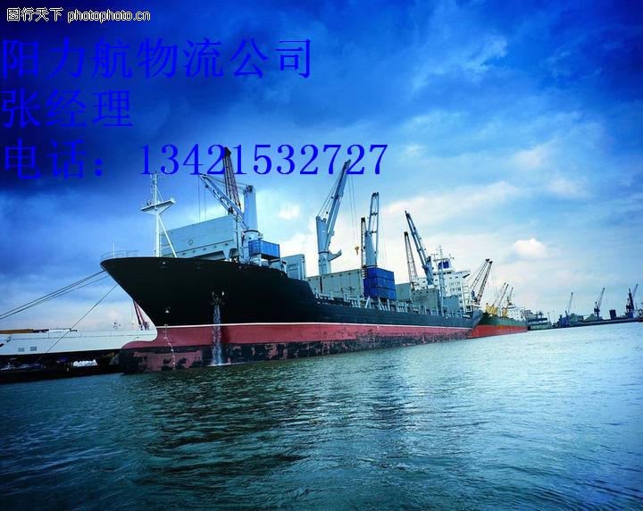 河北保定到江西鹰潭海运物流海运多少钱