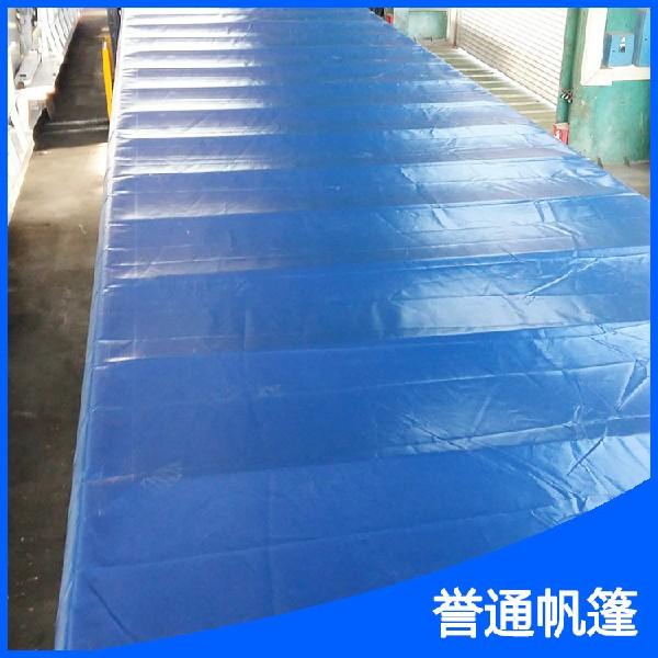 湖南集装箱帆布罩 广州高价集装箱帆布罩推荐
