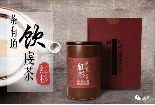 什么牌子的茶叶不打农药?江西虔茶有机茶叶