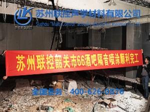 沧州植物纤维喷涂保温施工工艺
