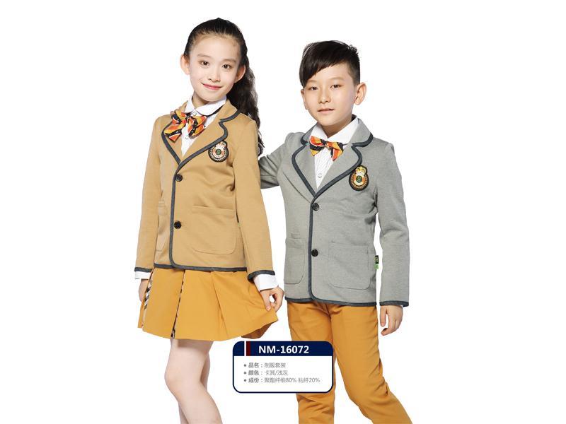 哪里有优质的幼儿园校服定制,广西幼儿园校服定制