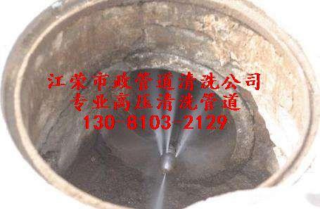 欢迎光临、辉县市政管道清淤收费标准、合理收费