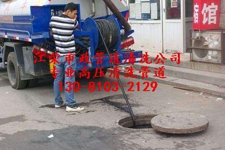 合肥蜀山-专业承接大型污水厂沉淀池清理收费标准-江荣市政工程公司