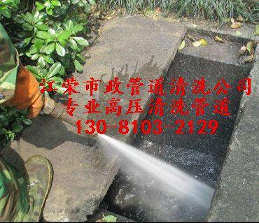 欢迎-仙桃神农架养殖场清理沼气池哪家好-工程有限公司