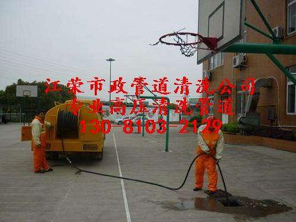 欢迎光临、黄州疏通市政管道怎么收费、效果好