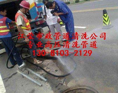 欢迎光临、临颍专业污水厂污水处理淤泥收费标准、我们