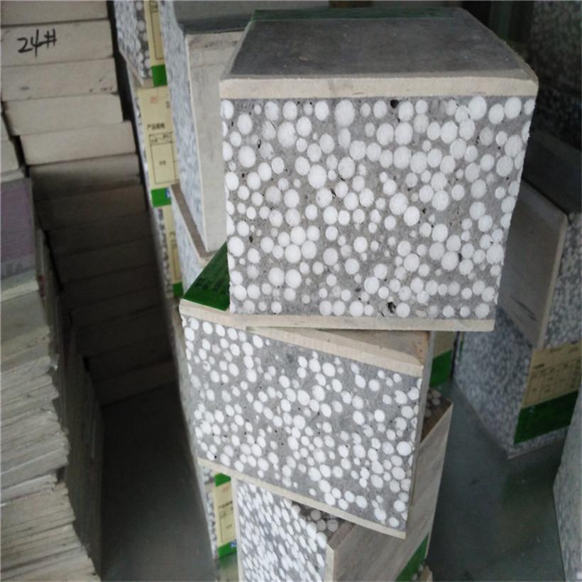 烟台市莱阳市保温隔墙板技术进一步提升