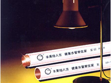 紫铜PP-R管|泉州丰果管业供应优质紫铜PP-R管【火热畅销】