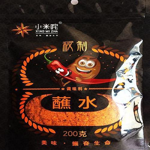 小米咤调味品经销商-炸洋芋小吃加盟-昆明凌芝辉商贸青青草成人在线青青草网站