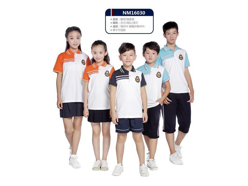 专业的幼儿园校服定制就在南墨服装,三明幼儿园校服定制