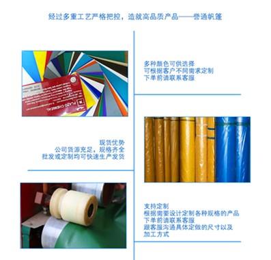 广州市誉通帆蓬经营部提供新集装箱帆布罩产品|广东集装箱帆布罩