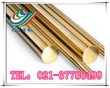 HAl60-1-1铝黄铜是什么材质