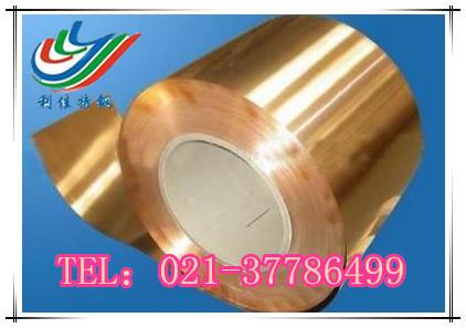 HSn70-1铝黄铜硬度HSn70-1型号尺寸
