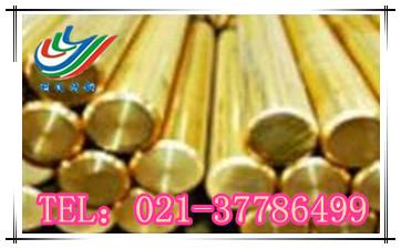 CuZn44Pb2铅黄铜单价CuZn44Pb2尺寸规格