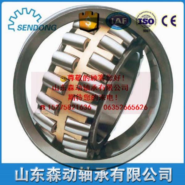 1150902印刷机械22317EJW33C3+11轴承