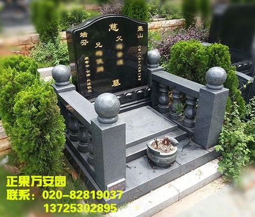 广州墓地-专业的墓地租赁[信息]