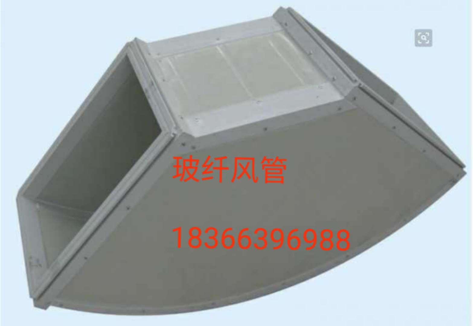 玻纤铝箔复合风管|山东专业玻纤铝箔复合风管厂家