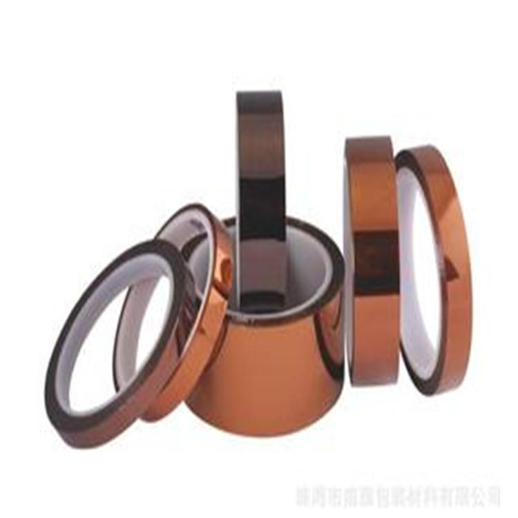 惠州PCB板专用金色胶带、0.05mmPET金手指散料供应