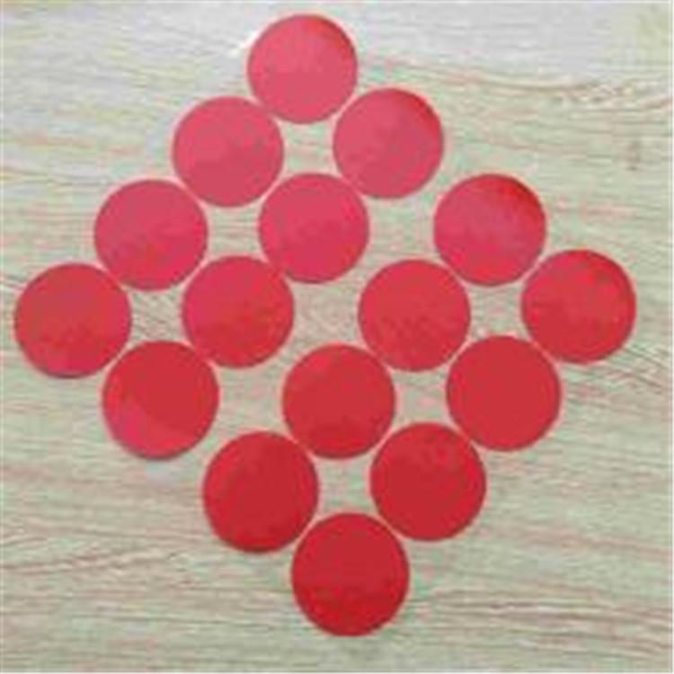 昌盛PET复合胶带供应、红色高温美纹纸直销、异圆形红色胶带模切