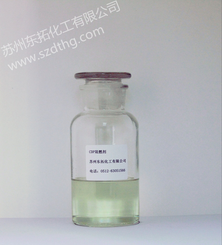 苏州阻燃剂  橡胶阻燃剂  聚氨酯阻燃剂