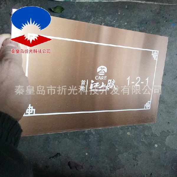 【折光科技】18932598637烤漆标牌