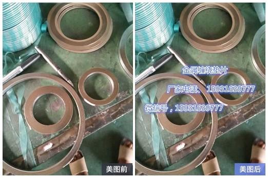 重庆巫溪县朝阳洞乡膨体聚四氟乙烯垫片价格、膨体聚四氟乙烯垫片图片及厂家信息