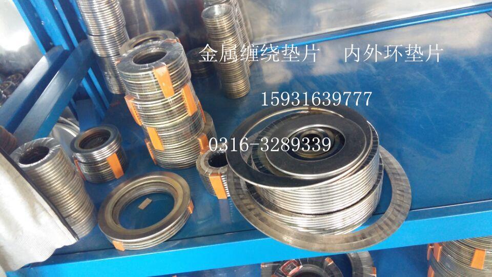 重庆南川区石墙镇3mm四氟密封垫片-四氟垫片分销