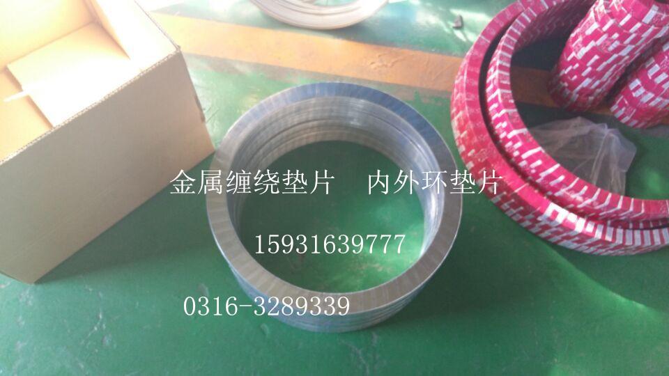 姜堰耐腐蚀聚四氟乙烯垫代理商