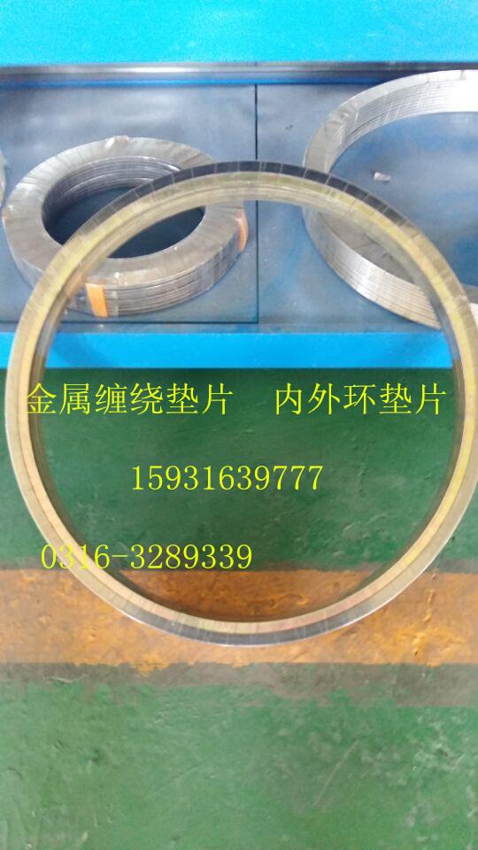 中宁县四氟垫片厂家法兰四氟垫片零售