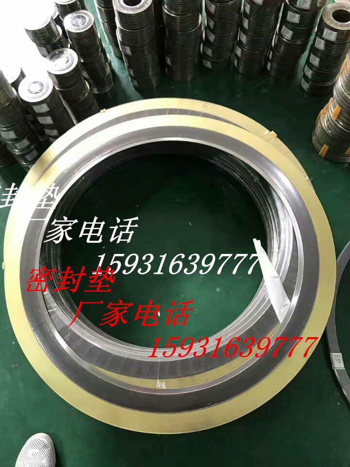 北京延庆县大榆树镇5mm聚四氟乙烯包覆垫片简介