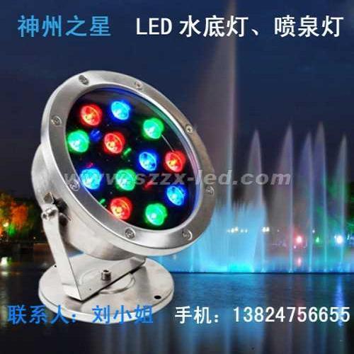 LED水底灯批发 圆形地砖灯定做 中山市古镇神州之星灯饰厂