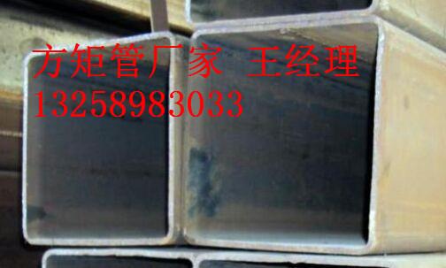 45无缝方矩管厂家无缝方矩管价格100*120*6生产价格