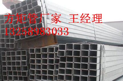 16Mn无缝方矩管厂家无缝方矩管厂家140*180*10钢厂价格