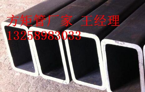 16Mn无缝方矩管厂家无缝方矩管厂家140*200*8生产价格