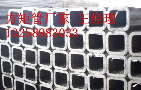 16Mn无缝方矩管厂家无缝方矩管厂家140*180*14定做价格