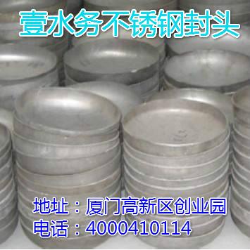 澜石做不锈钢封头的三明壹水务